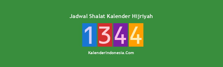 Banner 1344