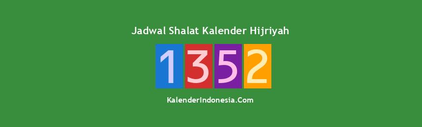 Banner 1352