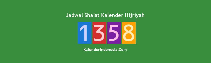 Banner 1358