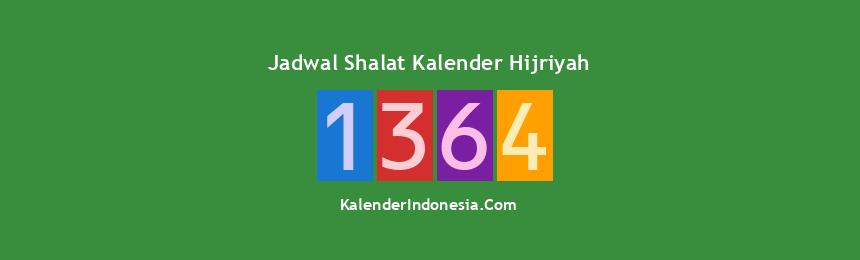 Banner 1364