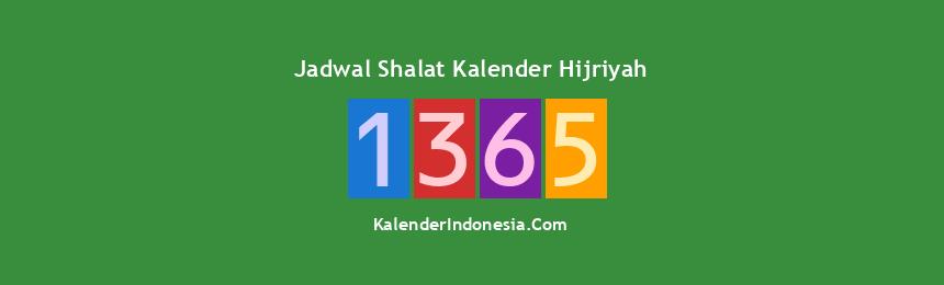 Banner 1365