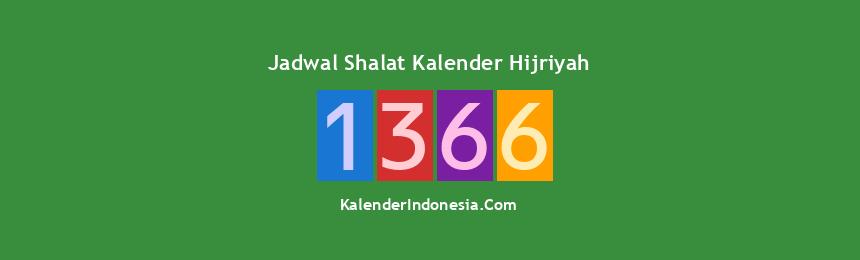 Banner 1366