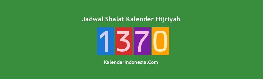 Banner 1370