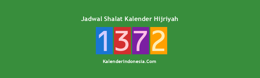 Banner 1372