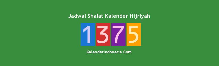 Banner 1375