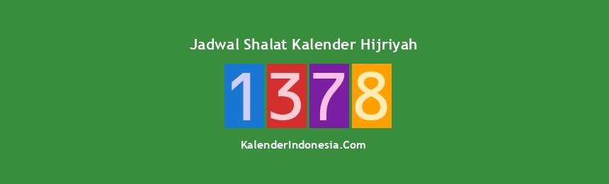 Banner 1378