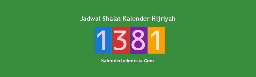 Banner 1381