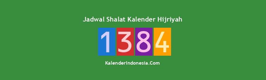Banner 1384