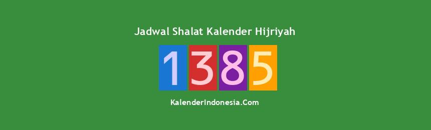 Banner 1385