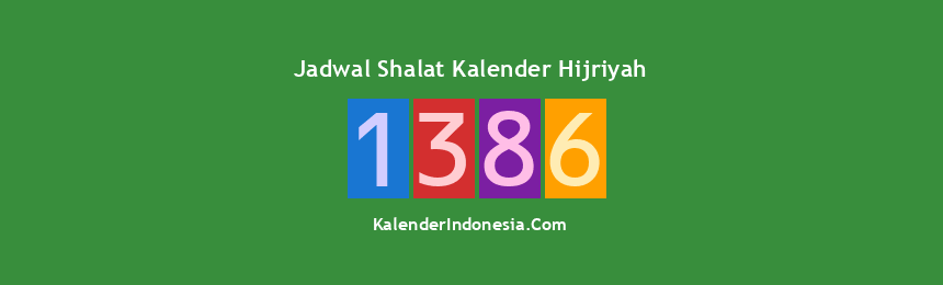 Banner 1386