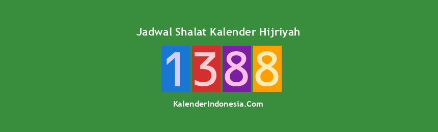 Banner 1388