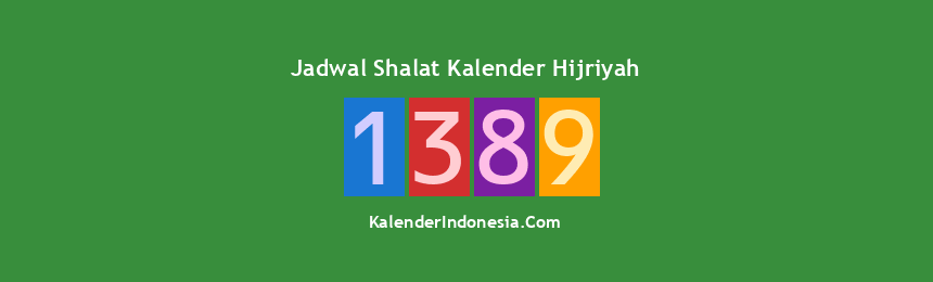 Banner 1389