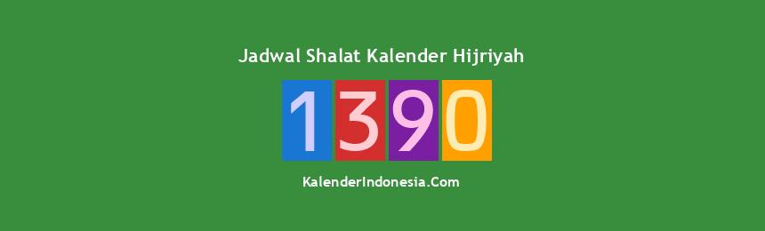 Banner 1390