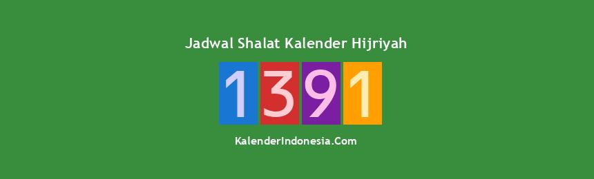 Banner 1391