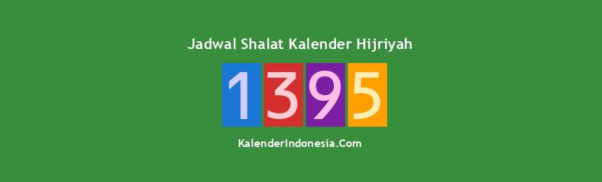 Banner 1395