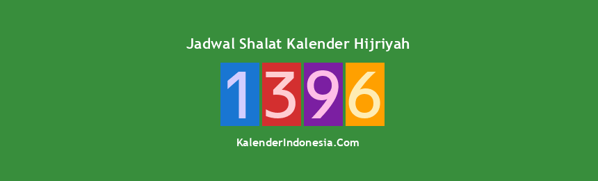 Banner 1396