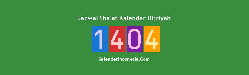 Banner 1404