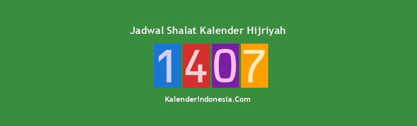 Banner 1407