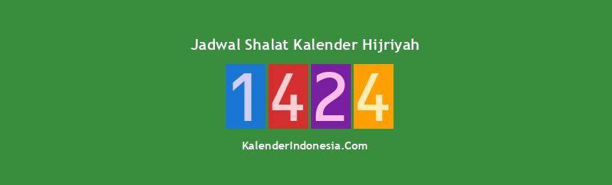 Banner 1424