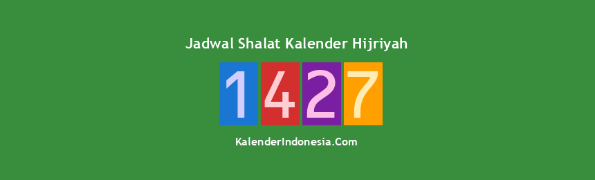 Banner 1427