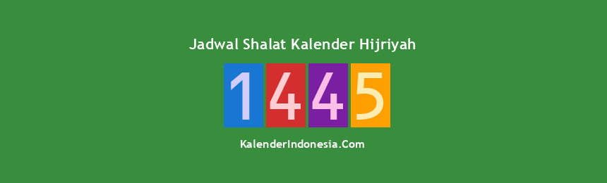 Banner 1445