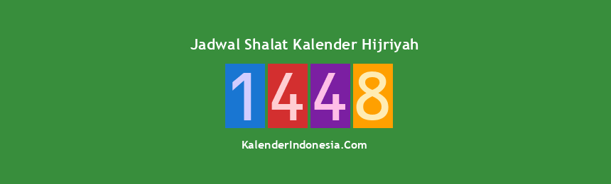 Banner 1448