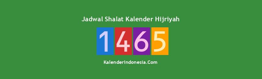 Banner 1465