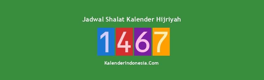 Banner 1467