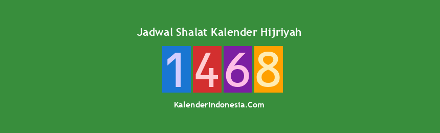 Banner 1468