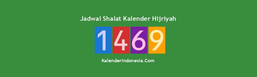 Banner 1469
