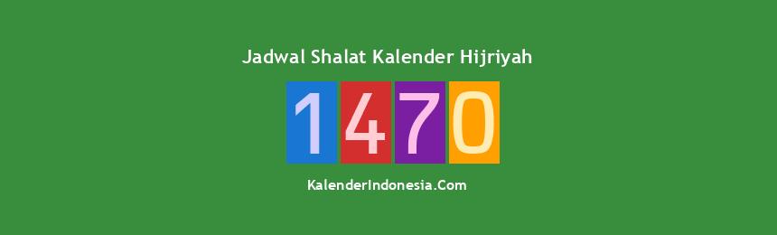 Banner 1470