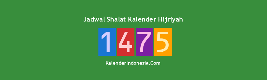 Banner 1475