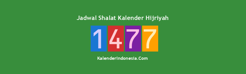 Banner 1477