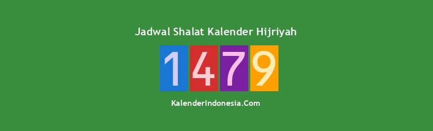 Banner 1479