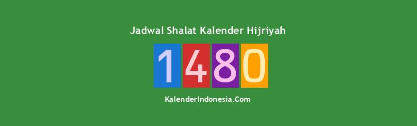 Banner 1480