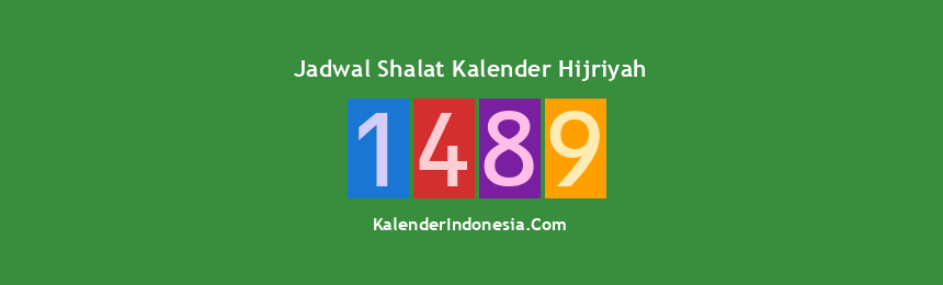 Banner 1489