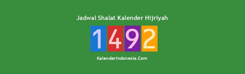 Banner 1492