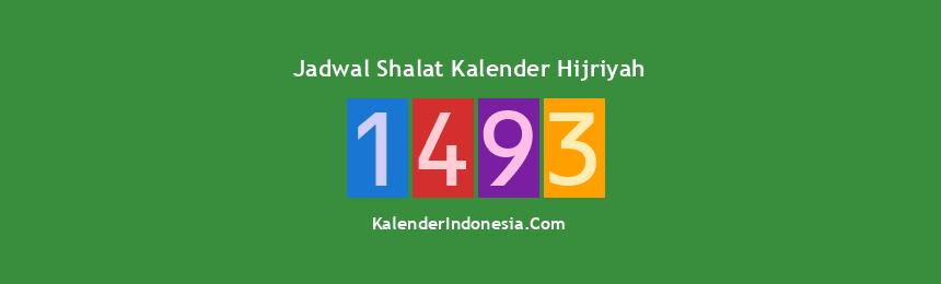 Banner 1493