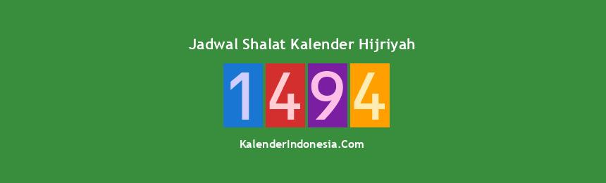 Banner 1494