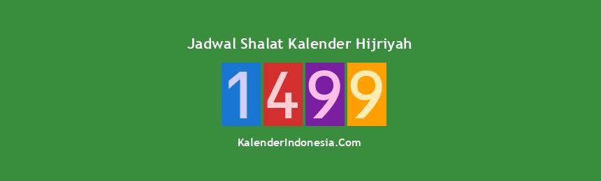 Banner 1499