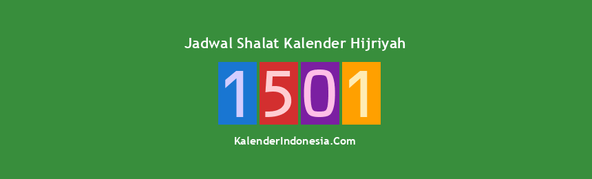 Banner 1501