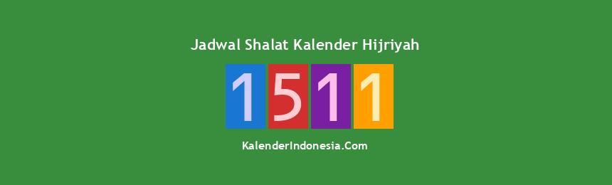 Banner 1511
