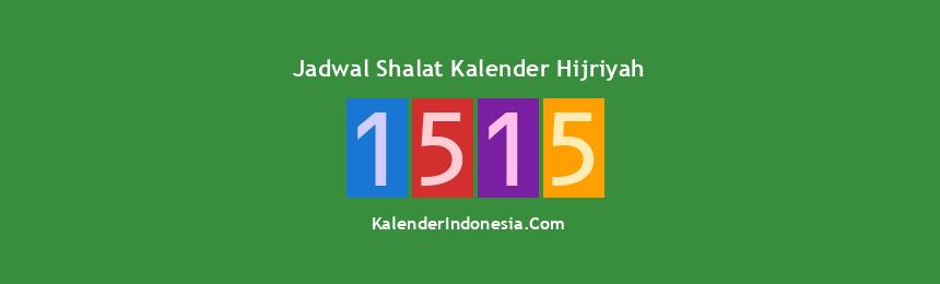 Banner 1515