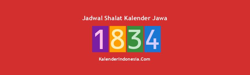 Banner 1834
