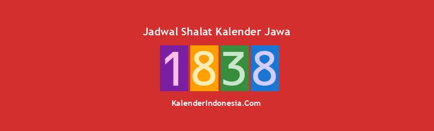Banner 1838