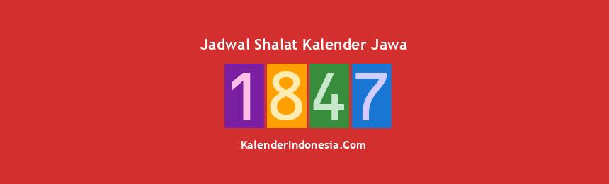 Banner 1847