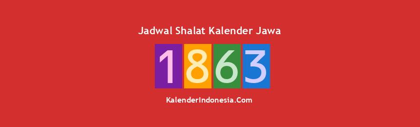 Banner 1863