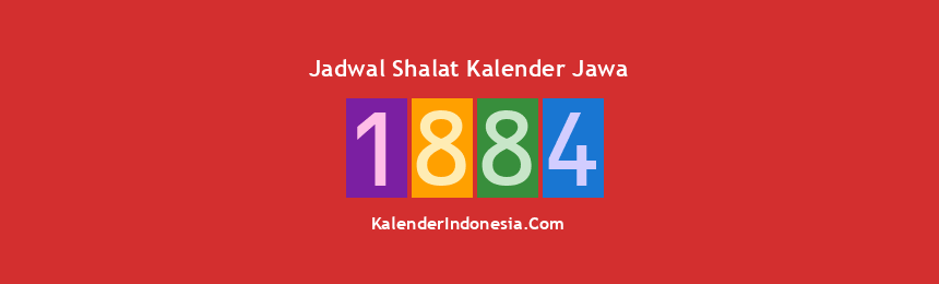 Banner 1884