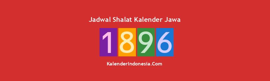Banner 1896