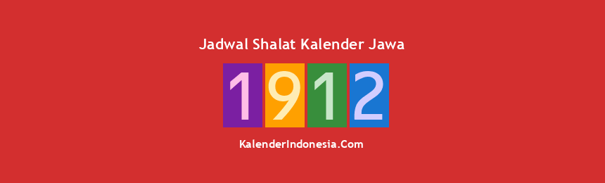 Banner 1912